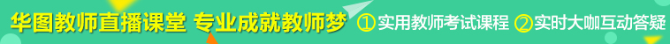 2016广西区教育厅幼儿园招聘入编人员12人公告